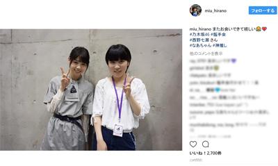 卓球・平野美宇選手、乃木坂46握手会に宣言通り参加