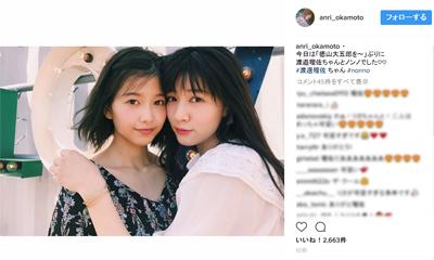 欅坂46渡邉理佐、ナチュラルな美しさにファンため息