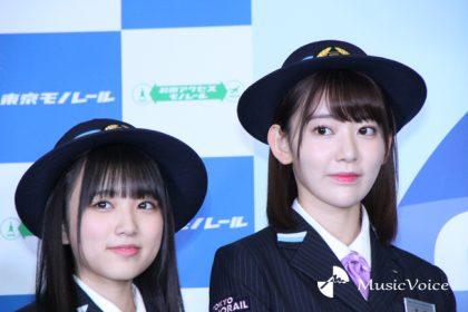 宮脇咲良(右)と矢吹奈子