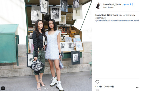 photonews180705 K002 - 【芸能】キムタク次女Koki,、中国雑誌の表紙飾るも「お父さん似すぎるパーツ」が話題に