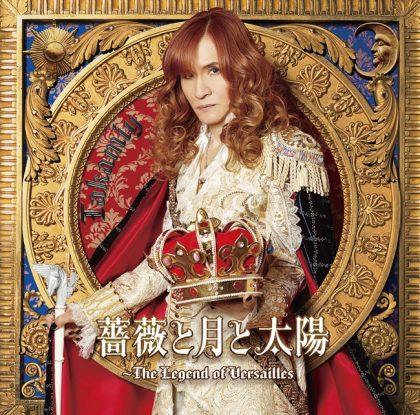 「薔薇と月と太陽~TheLegend of Versailles」通常盤