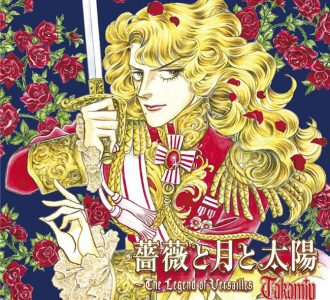 「薔薇と月と太陽~TheLegend of Versailles」