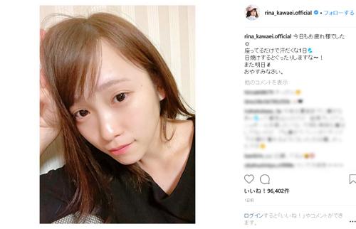 """川栄李奈の""""すっぴん""""に「ギャップやばい」とファン称賛"""
