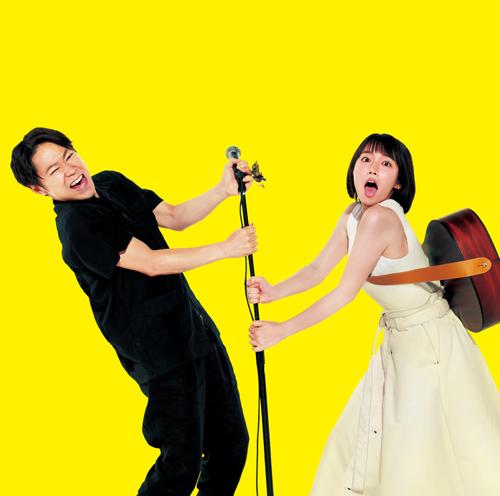 阿部サダヲと吉岡里帆が青空の下で歌い叫ぶ、「音量を上げろタコ」メイキング解禁