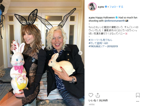 https://www.musicvoice.jp/wp-content/uploads/2018/10/photonews181031-K032.jpg