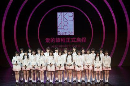 (C)AKB48 China
