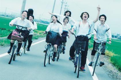 (C)映画「青の帰り道」製作委員会