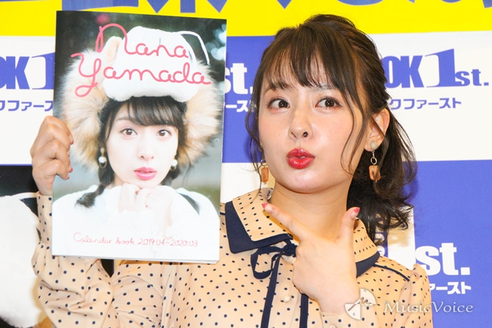 山田菜々カレンダーブック 2019.04-2020.03(写真4) : MusicVoice ...
