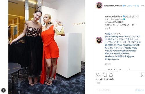 """倖田來未&土屋アンナ、""""小顔""""際立つ豪華ドレスショットに反響「美人の証」"""