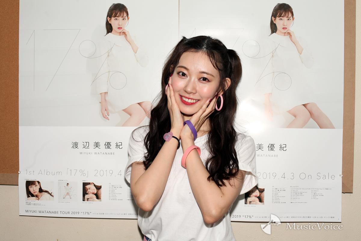 渡辺美優紀「笑顔の源になりたい」ソロ初全国ツアー、みるきーワールド全開