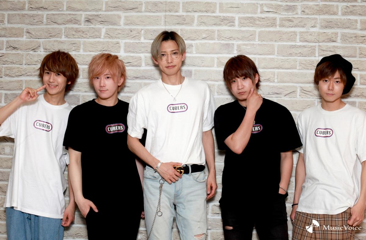 CUBERS「老若男女に愛されるグループに」つんく♂楽曲でデビューの新星