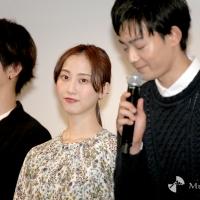 松井玲奈と竜星涼