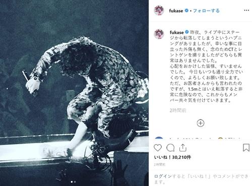 セカオワ・Fukase、ライブでステージから転落 「異常なし」報告に安堵の声