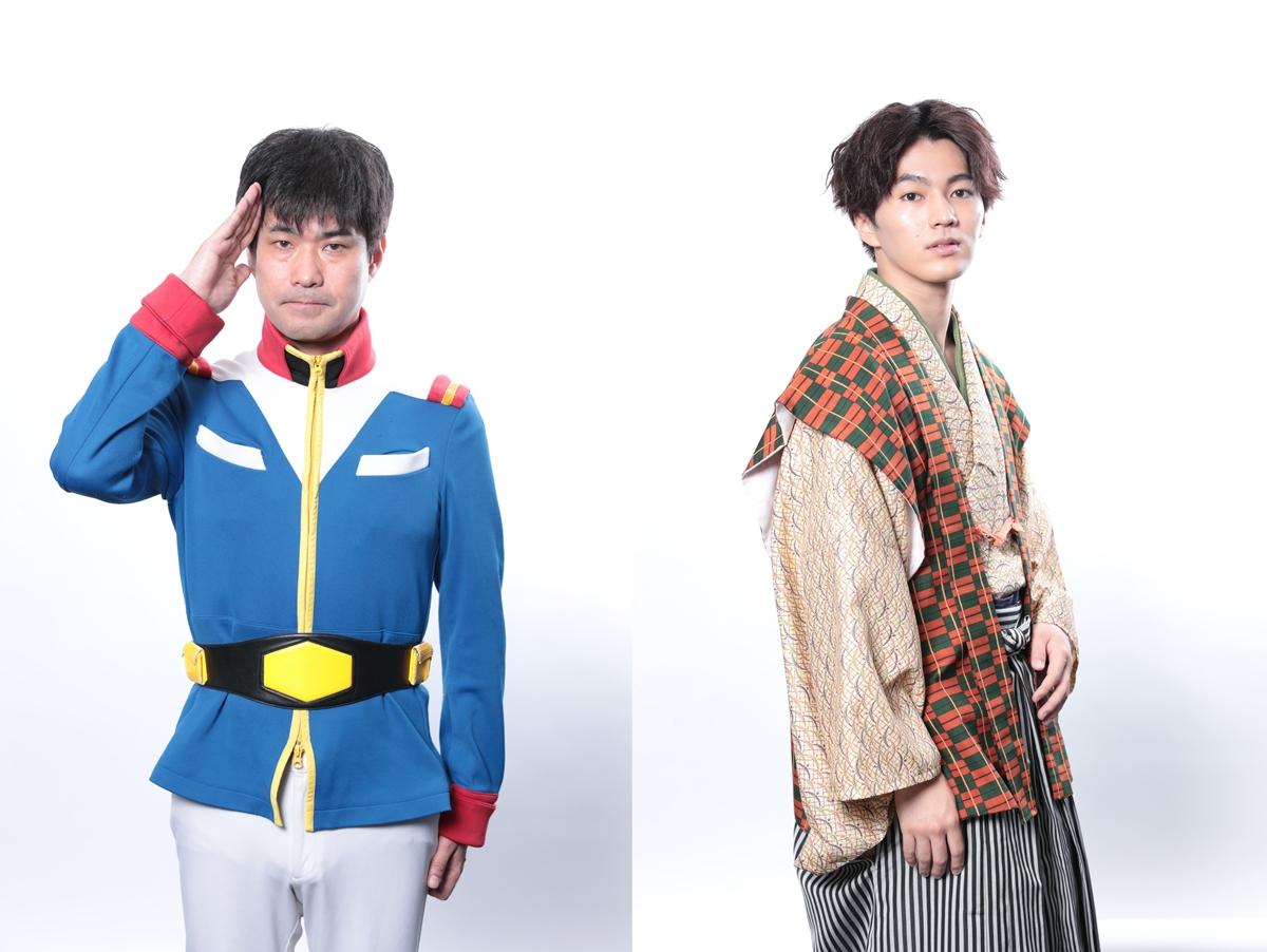 若井おさむ×矢部昌暉:異色舞台に期待感、アニメキャラと俳優の化学変化
