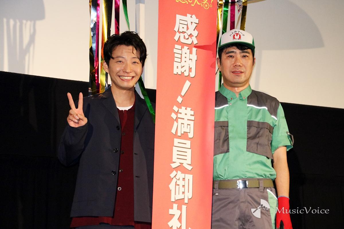 星野源「本当に幸せ」引っ越し業者に扮した藤井隆が主演映画の応援に登場