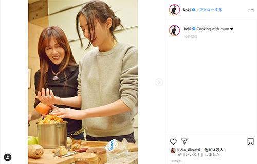 工藤 静香 instagram