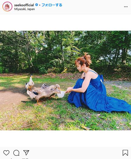 栄子 instagram 紗