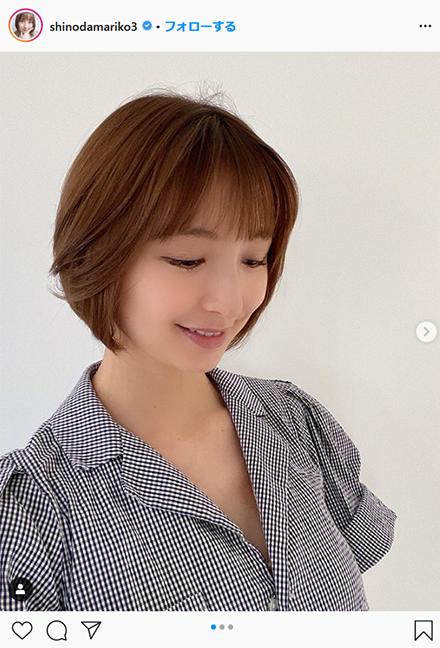 麻里子 赤ちゃん 篠田