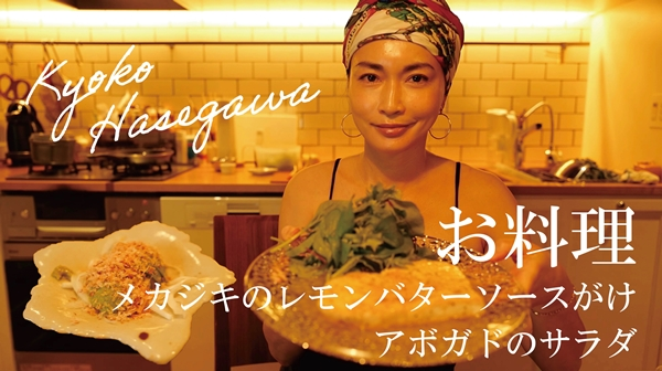 長谷川京子、キャミソールとスパッツで家モード