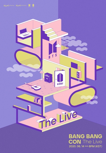 BTS「BANGBANGCON The Live」詳細を公開 全世界のARMYを招待