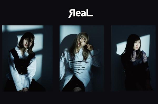 ЯeaL、約3年ぶりのアルバムは意思の集大成 成長した3人の思考に迫る