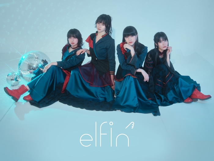 elfin'、結成以来の待望1stアルバム発売「魅力をぎゅっと」:新曲 ...