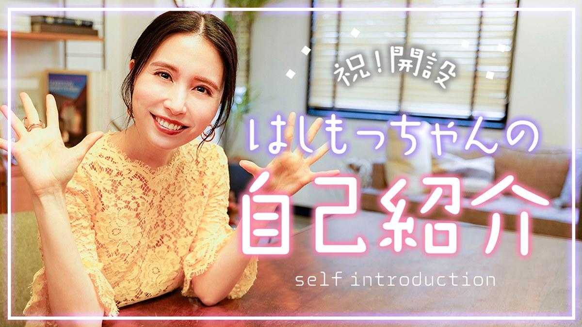 May J.ではなく「橋本芽生」として、YouTubeチャンネルで素顔