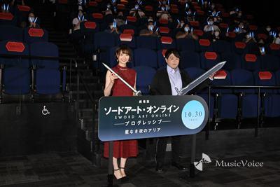 『SAO』新作映画の主題歌はLiSA、戸松遥「泣きそうに」松岡禎丞「力がある」