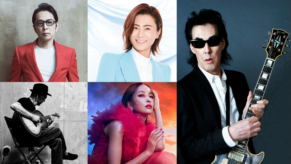 「The Covers' Fes.2021」福岡県北九州市で開催決定&出演者発表